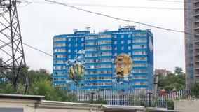 Sieht Wohnkomplex in der Wolke an Lizenzfreie Stockbilder