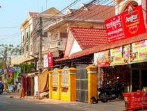 Siem Przeprowadza żniwa ranek zdjęcie stock