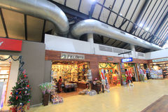 Siem Reap International Airport Royalty Free Stock Photo