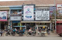 Siem Reap Stock Images