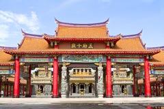Sien Loh Tai Tien Kong shrine, Thailand. Stock Photography