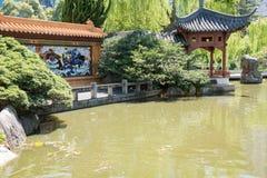 Sier Chinese Tuin Royalty-vrije Stock Afbeeldingen