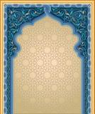 Sierkunstachtergrond in blauwe en gouden kleur vector illustratie
