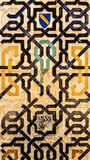 Sierpatroon van Alhambra Royalty-vrije Stock Foto