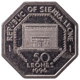 50 Sierra Leonean leones coin, 1996, reverse Stock Images