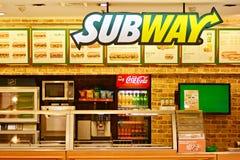 Sig Subway Företagsskyltgångtunnel royaltyfri foto