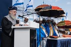 Sigd - äthiopische Juden Holyday Stockfotos
