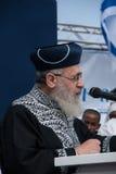 Sigd - эфиопские евреи Holyday Стоковые Изображения RF