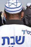 Sigd en Jerusalén Fotografía de archivo