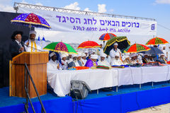Sigd 2015 - holiday of the Ethiopian Jewry Royalty Free Stock Photo