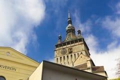 Sighisoara- Old Clock Tower Stock Photo