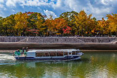 Sight seeing boat at Hiroshima Peace Memorial Park Stock Images