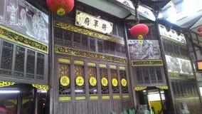 Sightfabrik - general av Qing Dynasty royaltyfri fotografi