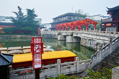 Sightseeing Boats and bridge. The photo was taken in Confucius Temple scenic spot Nanjing city Jiangsu province,China Royalty Free Stock Photography