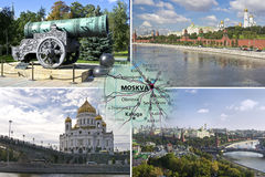 Sightseeing of Moscow Royalty Free Stock Photo