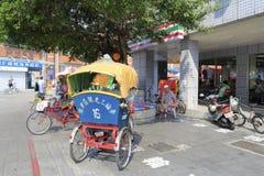 Sightseeing tricycle on cijin island. Kaohsiung city, taiwan Stock Photo