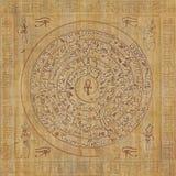 Sigil magique avec les hiéroglyphes égyptiens Images libres de droits