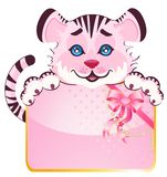 Sign 2010 years is a beautiful little tiger. On background stock illustration