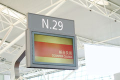 Sign in airport Stock Image