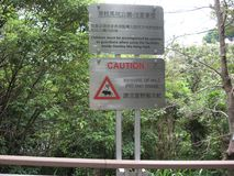 A sign along the walking trail in Ma Hung park, Stanley, Hong Kong stock photos