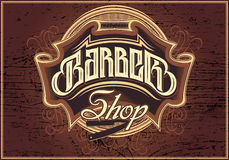 Sign for a barber shop. Brown vector sign for a barber shop stock illustration