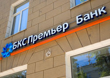A sign of BCS Premier Bank on Mira Street in the city of Voronezh Royalty Free Stock Images