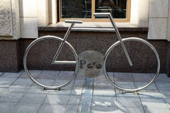 Sign bicycle parking Royalty Free Stock Photos