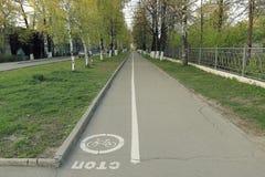 sign bike path Stock Image
