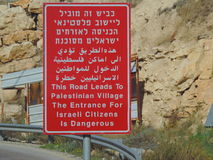 Sign board on the way to Jerusalem from Jordan Stock Photos