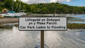 Sign: Car park liable to flooding English & Welsh Royalty Free Stock Photography