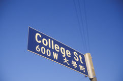 A sign for College Street in Chinatown, Los Angeles Royalty Free Stock Images