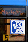 Sign of contactless ticketing system on the trolleybus in St. Petersburg, Russia Royalty Free Stock Images