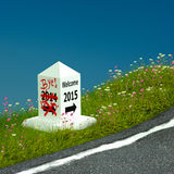Sign 2015. 3d rendering of kilometer is signposted to 2015 stock illustration