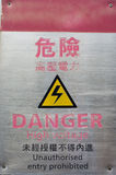 Sign of danger electricity Stock Images