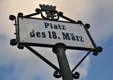 Sign displaying Platz des 18 Marz Berlin Germany Royalty Free Stock Image