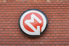 A sign at the entrance to the Metro Stock Photo