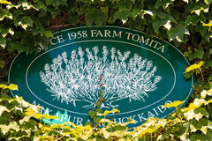 Sign at the entrance of the Tomita Farm in Furano Royalty Free Stock Photo