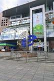 Sign of the EU near the shopping center Stock Photos