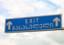 Sign exit Stock Photography