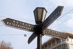 The sign of the famous streets in the city of Odessa.Deribasovsk stock image