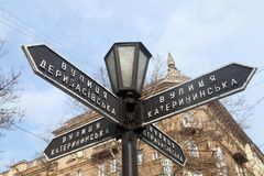 The sign of the famous streets in the city of Odessa. Inscriptions in Ukrainian Deribasovskaya street and Ekaterinenskaya street Stock Photo