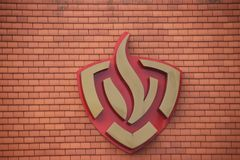 Sign of the fire brigade on the office in Haastrecht, small town in the Krimpenerwaard, the Netherlands. Sign of the fire brigade on the office in Haastrecht royalty free stock images