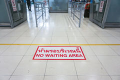 Sign on the floor, No Waiting Area. Sign and instruction on the floor, No Waiting Area Royalty Free Stock Photography