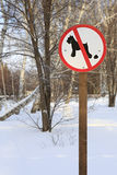Sign forbidding dog walking in park Stock Photo