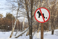 Sign forbidding dog walking in park Royalty Free Stock Images