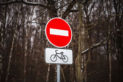 Sign forbidding entry for bikes Royalty Free Stock Photo