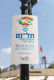 Sign of the free Wi fi Streets and houses in Tel Aviv. Today. Israel Royalty Free Stock Images