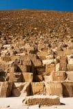 Sign Giza Pyramid Khufu Cheops Base Stock Photo