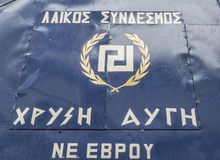 Greek Political party Golden Dawn (Xrisi aygi) sign Stock Images
