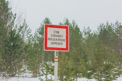 The sign on the ground,. `Stop shooting. travel and passage prohibited` Polygon warning sign stock photography